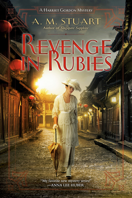 Revenge in Rubies (A Harriet Gordon Mystery)