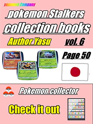 [pokemon cards] collection books vol.6 Japanese japan Copyright free