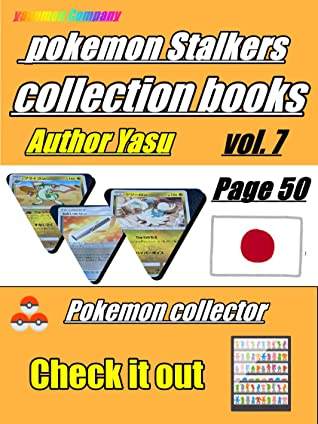 [pokemon cards] collection books vol.7 Japanese japan Copyright free