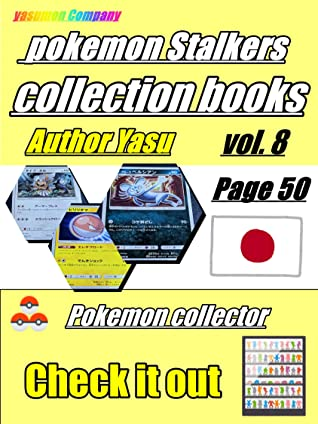 [pokemon cards] collection books vol.8 Japanese japan Copyright free