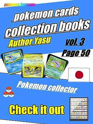 [pokemon cardrs] collection books vol.3 Japanese japan Copyright free