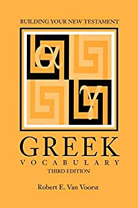 [Building Your New Testament Greek Vocabulary, 3rd Edition (English and Greek Edition)] [By: Van Voorst, Robert E.] [June, 1999]