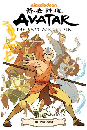 Avatar: The Last Airbender - The Promise (Avatar: The Last Airbender, #1)