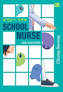 School Nurse Ahn Eunyoung