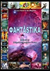 ФантАstika: Almanac of Bulgarian Speculative Fiction