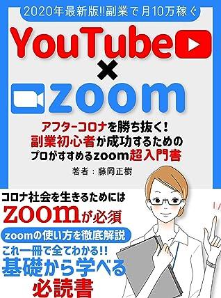 一 月 万 冊 youtube