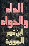 الداء والدواء: الجواب الكافي لمن سأل عن الدواء الشافي Al Jawābul kāfi liman sa'ala 'an Dawā'i Shaafi
