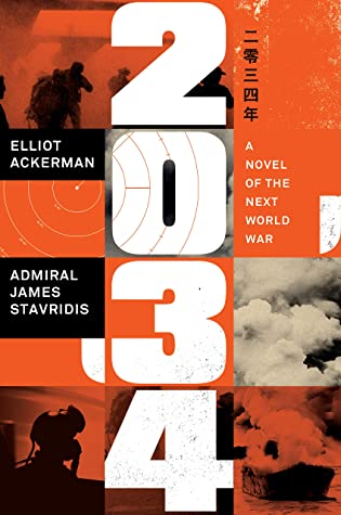 2034 by Elliot Ackerman