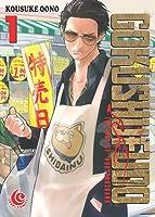 Gokushufudo: The Way of House Husband 1