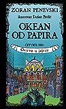Okean od papira 4: Ostrvo u jajetu (Okean od papira, #4)