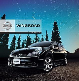 日産 ウイングロード 15M V Limited[WINGROAD 15M V Limited] Kindleカタログ