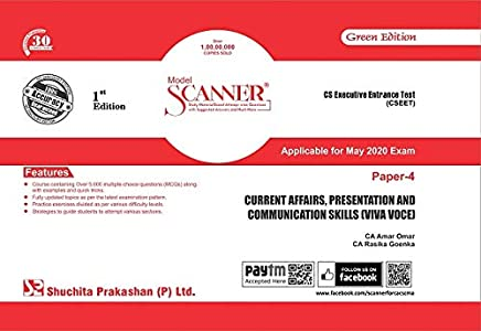 Model Scanner CSEET Paper - 4, Current Affairs, Presentation and Communication Skills (Viva Voce) (Green Edition) (Applicable for May 2020 Exam)