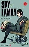 SPY×FAMILY 5 (Spy x Family, #5)