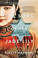 The Song of the Jade Lilly
