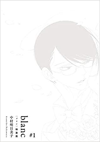 blanc 1【特装版】-Rings-