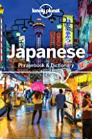 Lonely Planet Japanese Phrasebook  Dictionary with Audio