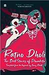 Ratno Dholi - The best stories of Dhumketu