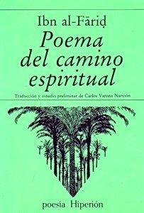 Poema del cántico espiritual