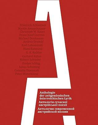 Антологія сучасної австрійської поезії by Видавництво 21
