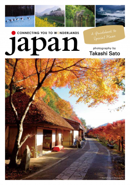 Japan: A Guidebook to Special Places