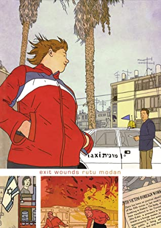 Exit Wounds by Rutu Modan