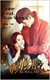 Come & eat, Shan Shan: young adult romance