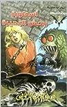 أسطورة وحش البحيرة من سلسلة (ما وراء الطبيعة #3)