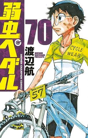 弱虫ペダル 70 [Yowamushi Pedaru 70] (Yowamushi Pedal, #70)