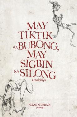 Jacket cover for May Tiktik sa Bubong, May Sigbin sa Silong