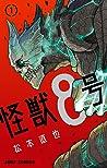 怪獣8号 1 [Kaijuu 8-gou 1] by Naoya Matsumoto