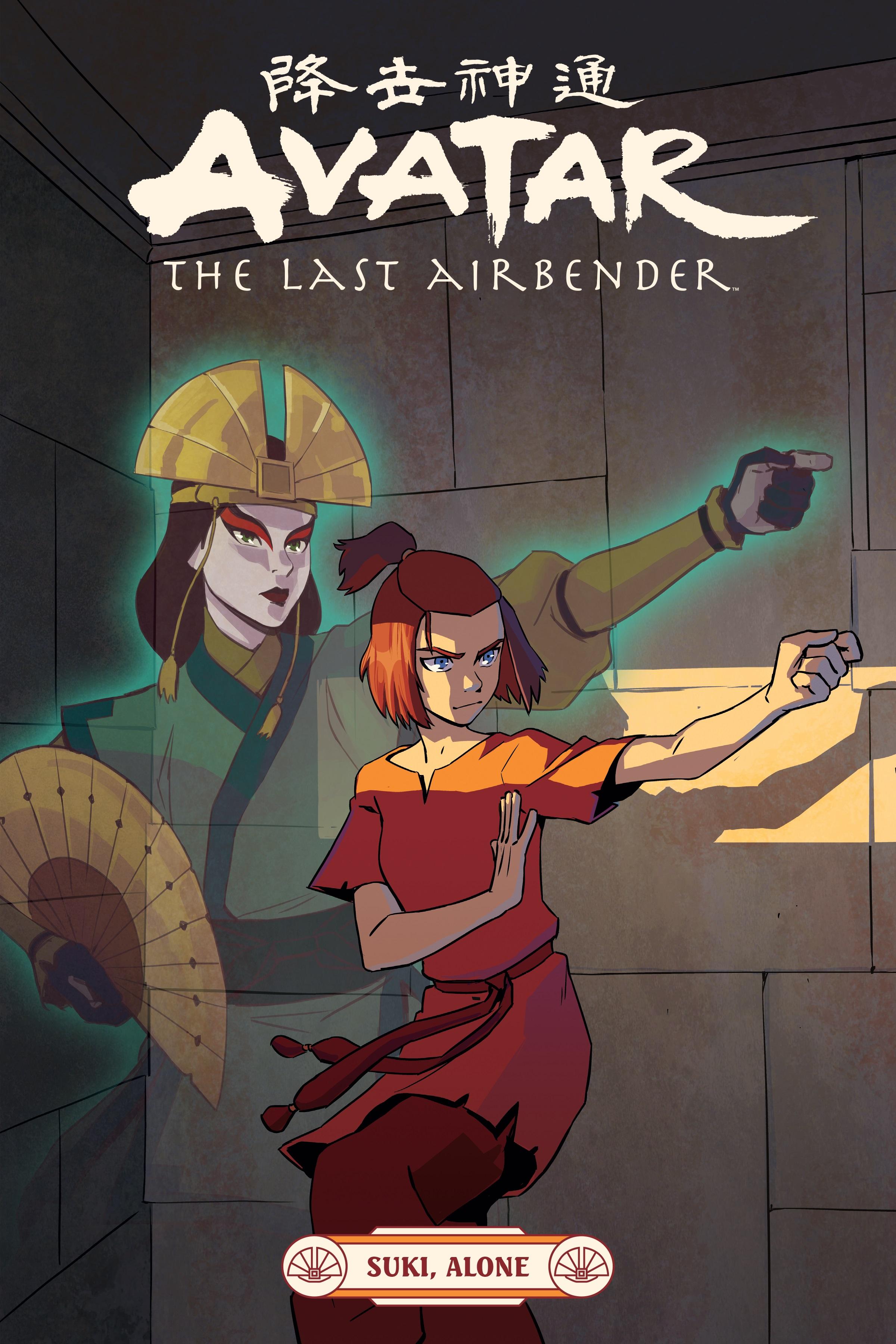 Suki, Alone (Avatar: The Last Airbender, #0.6)