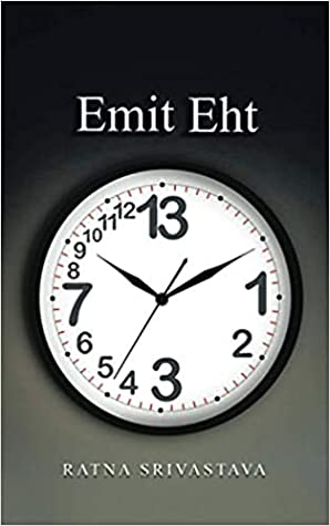 Emit Eht