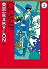 Tokyo Babylon, Vol. 4-8 by CLAMP