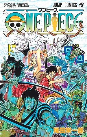 ONE PIECE 98 (One Piece, #98)