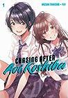 Chasing After Aoi Koshiba, Vol. 1