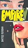 Empire V (Ампир В)