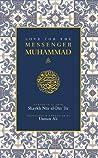 Love For The Messenger Muhammad ﷺ