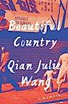 Beautiful Country: A Memoir