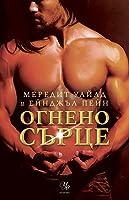 Огнено сърце (Blood of Zeus #2)