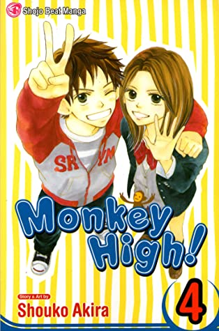 Monkey High!, Vol. 4