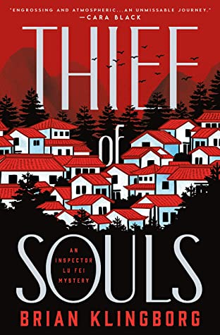 Thief of Souls: An Inspector Lu Fei Mystery (Inspector Lu Fei Series Book 1)