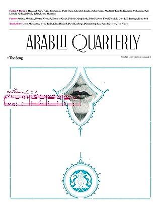 ArabLit Quarterly Spring 2021 SONG by M Lynx Qualey