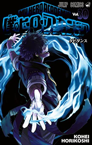 僕のヒーローアカデミア 30 [Boku no Hero Academia 30]