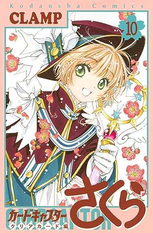 カードキャプターさくら クリアカード編 10 [Cardcaptor Sakura Clear Card hen 10] (Cardcaptor Sakura Clear Card, #10)