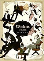 Wizdoms: The Wize Wize Beasts of the Wizarding Wizdoms