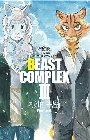 BEAST COMPLEX III (Beast Complex, #3)