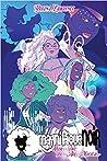 You Are Magical: magnifiqueNOIR Book 2
