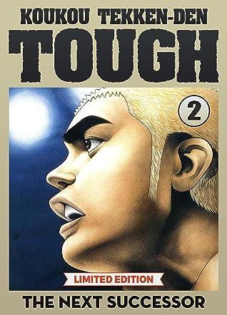 The Next Successor: Book 2 New 2021 Adventure action manga shonen Comic For Children Great Koukou Tekken-den Tough