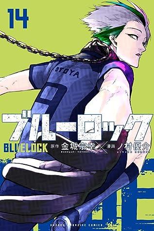 ブルーロック 14 (Blue Lock, #14)