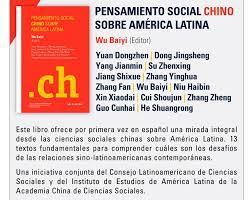 Pensamiento Social Chino sobre América Latina